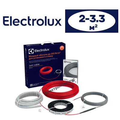 Кабель Electrolux ETC 2-17-400